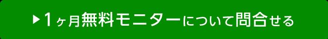 delatop4